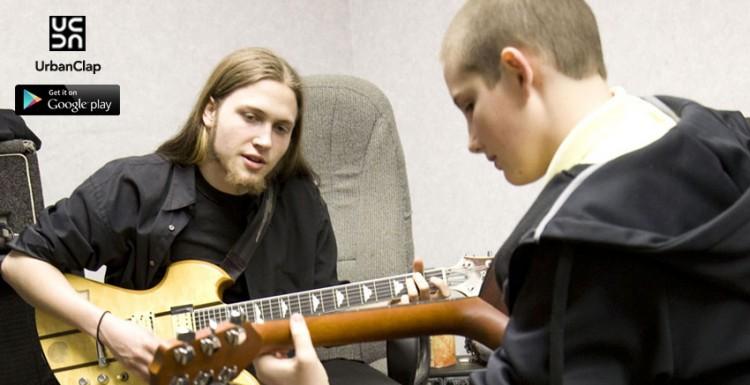 Identifying The Best Guitar Teacher For Beginners
