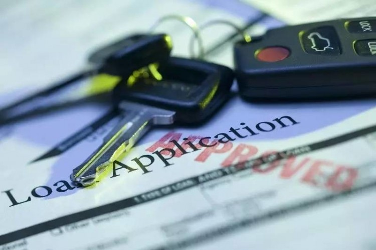 Salvaged Car Loans Difficult But Not Impossible
